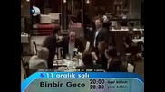 Binbir Gece - 1001 Нощи Епизод 42 Реклама +инфо