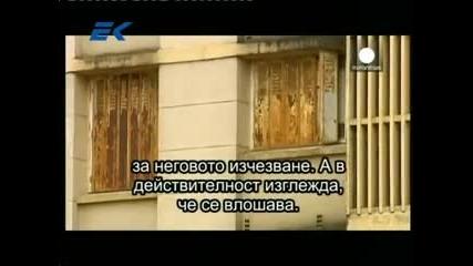 Диагноза с Георги Ифандиев 26.02.2014