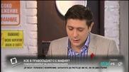 Кънев: Назначението на Бинев е тежък компромис за РБ