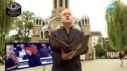 Първо впечатление на Николай Банков | Пееш или лъжеш