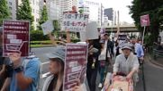 Japan: Thousands protest against Monsanto in Tokyo