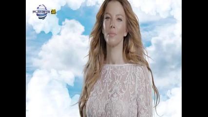 Емилия - Да бях от гадните | Официално видео