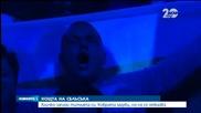 Хиляди българи подкрепиха Пулев по време и след мача