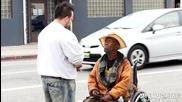 Готов ли си да дадеш пари на бездомник в нужда
