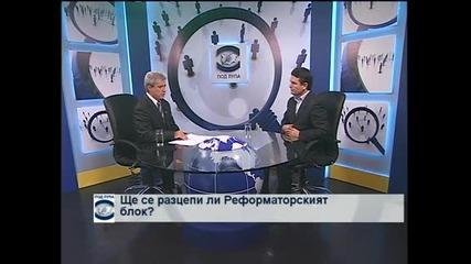 Найден Зеленогорски: Пресилено е да се говори за широка коалиция