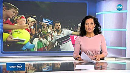 Спортни новини (19.01.2019 - централна емисия)