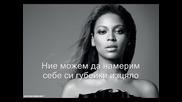 Превод! Beyonce - Control