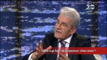 """Делян Добрев: """"Южен поток"""" не трябва да се спасява, защото е неизгоден за нас"""