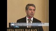 Плевнелиев призова за развитието на ресурсно-ефективна икономика