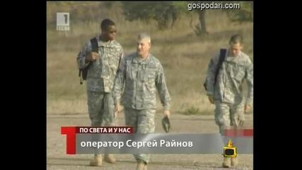 Скандално военно учение