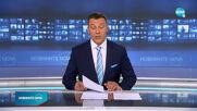 Борисов: Най-важното за хората е да знаят, че има работа и сигурност
