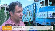 Разследване на NOVA: Източва ли се държавната железница?