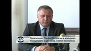 Похитителят Стефан Петров не е извършил покушението с цел обир, смятат психолози