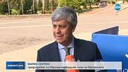 България може да бъде следващият член на Еврозоната