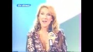 Celine Dion & Emma Daumas - My Heart Will Go On