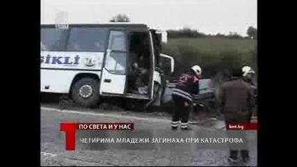 Птп на пътя Разград - Шумен