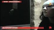 Карбовски Фронт - Ужасът От Кръвосмешението (17.03.13)