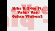 Niks & 3 - Ko Ft. Валя - Все Още Влюбен