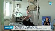 Онкоболен млад лекар осъди Медицинския университет в София