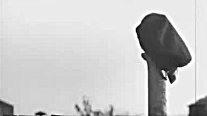 Момчето си отива, 1971 г.