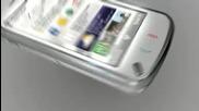 Nokia N97 най добрият за всички времена