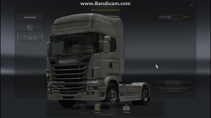 Euro truck simulator 2 gameplay part 3