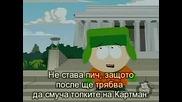 South Park /сезон 11 Еп.12/ Бг Субтитри