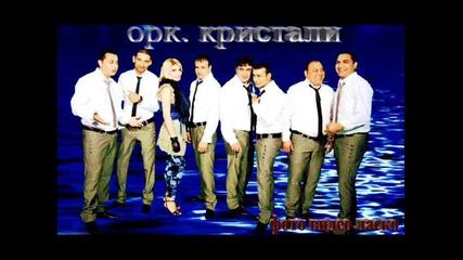 Ork.kristali 2012 New