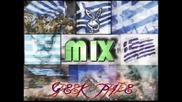 Greek Party Mix