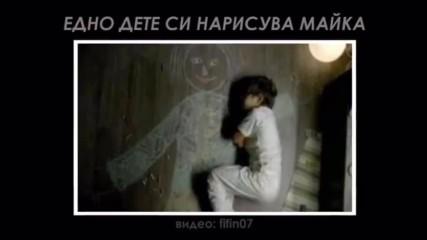 Eдно дете си нарисува майка