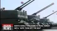 Северна Корея заплашва с ядрено оръжие Турция