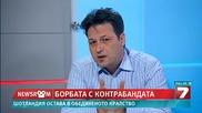 """""""успехите"""" на митниците и Ваньо Танов"""