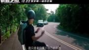 Bleeding Steel Final Trailer Jaskie Chan Film Menejer 2018 Hd