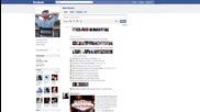 Животът във Facebook