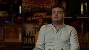 Ивелин Найденов за участието си в Кбр 2