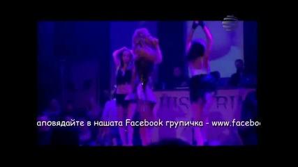 New Andrea - Na eks (promo Song) 2011