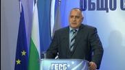 "Борисов: В кабинета ""Орешарски"" бяха лакомници"