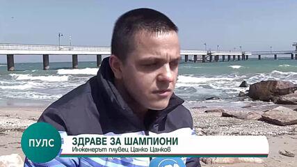 """""""Пулс"""": Гост е плувецът Цанко Цанков"""