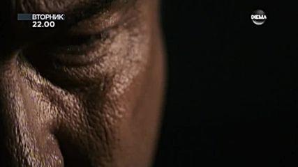 """""""Опасен човек"""" на 20 март по DIEMA"""