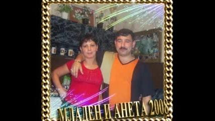 Кристали Едно Две 2008