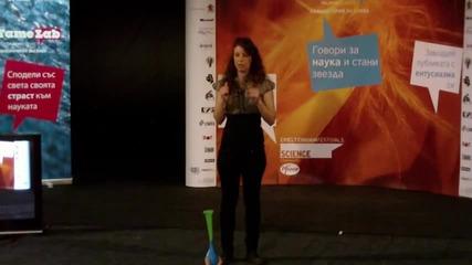 Веселина Калинова - за Слънцето и края на света