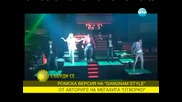 Назми от орк. Nazmi'ler в Събуди се - Нова Тв (23.02.2013)