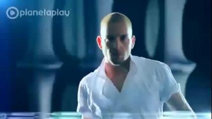 Валя - Моят роб