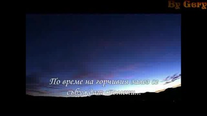 Stelios Kazantzidis - Горчив Залез