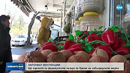 Проф. Кантарджиев: Салатата не пречи, ако е измита, яйцата не крият риск