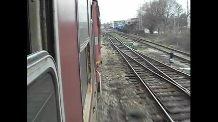 Пристигане на централна гара София