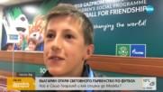 Българин участва в откриването на Мондиала в Русия