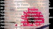 { my new fic } Просто Полети 2-ра глава