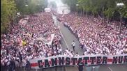 Публиката на Щутгарт преди мач от Германското първенство.