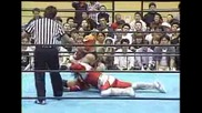NJPW Jushin Thunder Liger vs. Curry Man
